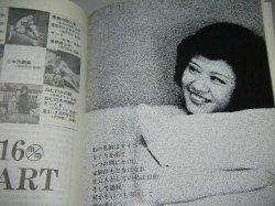 画像2: アートシアター 139 Keiko/監督クロード・ガニオン