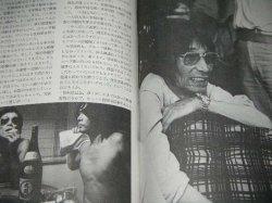 画像2: アートシアター 143 ミスター・ミセス・ミス・ロンリー/監督・神代辰巳
