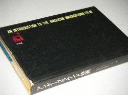 画像2: シェルドン・レナン(波多野哲朗・訳)「アンダーグラウンド映画」