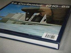 画像3: 洋書)Le Corbusier 1910-1965 /ル・コルビュジエ建築集