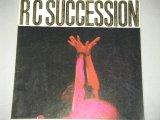 RCサクセション'81年ツアーパンフレット