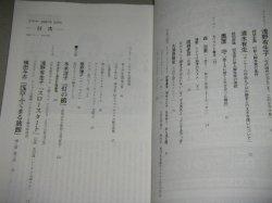 画像2: 月刊ドラマ 2007年2月号/シナリオ「スロースタート」(NHK)ほか