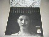 資生堂化粧品 1972年 カレンダー/7枚綴り