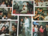 大村崑・主演「喜劇おめでたい奴」ロビーカード8枚一括/製作・脚本・監督・花登筐