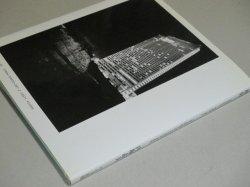 画像3: 内堀晶夫写真集「風街」初版