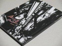 画像4: 署名入)森山大道写真集「TOKYO 東京」REFLEX NEW ART GALLERY
