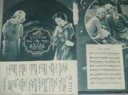 画像3: 溝口健二・監督「都会交響楽」映画パンフレット