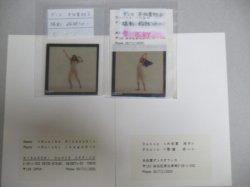 画像5: 稲越功一 ダンサー木佐貫邦子 ネガ2種+プリント4枚