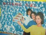 おくりものにたばこ (女性3人) ヨコ版ポスター