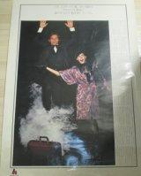 「パリ、エトアールの裏〜古びた鞄を置いていった」B全ポスター浅葉克己・AD 坂田栄一郎・写真