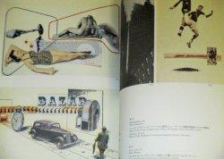 画像2: 図録)未来派1909-1944