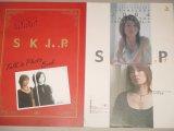 劇団キャラメルボックス「スキップ」パンフ+フォトブック 2冊