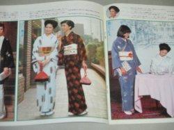 画像3: 三松 えれがんす 1977年新春号/草刈正雄ほか