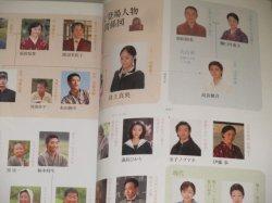 画像2: 井上真央・主演「おひさま」NHKドラマガイド/作・岡田恵和