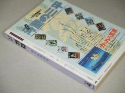 画像3: 月刊ガロ 1993年4月号 蛭子能収・特集号