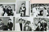 小泉今日子 陣内孝則ほか「愛しあってるかい!」番宣用スチール写真6枚一括/野島伸司
