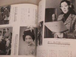 画像3: 島倉千代子 レコーディング1000曲記念 特別公演 歌舞伎座パンフレット