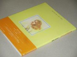 画像4: 小林高子 画集「風のなかに立っていた」初版・帯付