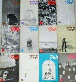 画像4: アートシアター 洋画作品全72作品の内 69冊一括/ATG映画