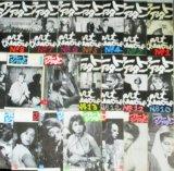 アートシアター 洋画作品全72作品の内 69冊一括/ATG映画