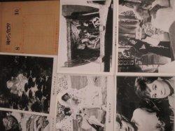 画像3: フェデリコ・フェリーニ監督「魂のジュリエッタ」映画ロビーカード 大判スチール写真9枚セット(封筒付)ATG配給