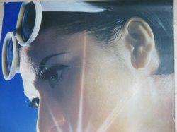 画像2: 資生堂ビューティーケイク 120日の太陽 B2ポスター/少難有