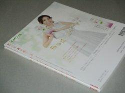 画像3: 波瑠・主演「あさが来た」Part.1+2 全2巻 NHKドラマガイド