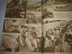 画像3: 生活文化LIFE&CULTURE(昭和23年6月号)アメリカのプレイスーツ他
