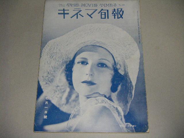 入江たか子の画像 p1_24