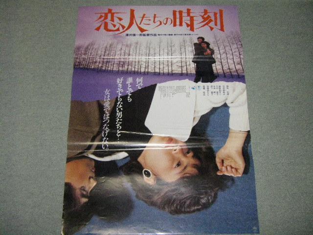 河合美智子の画像 p1_3
