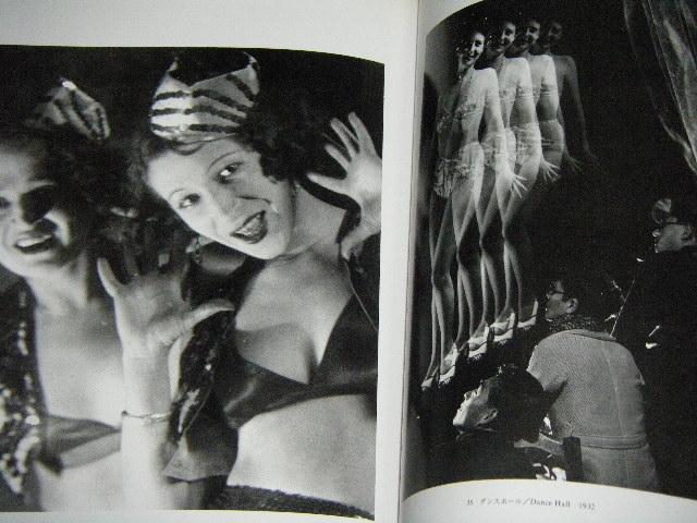 中山岩太写真集「光のダンディズム」 - 古書 ひふみや