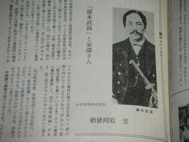 芥川比呂志の画像 p1_5