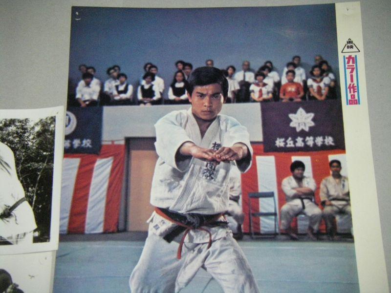 桜木健一の画像 p1_34