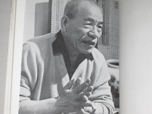 東野英治郎の画像 p1_30