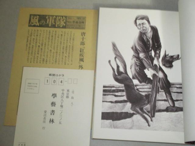 篠原勝之の画像 p1_31