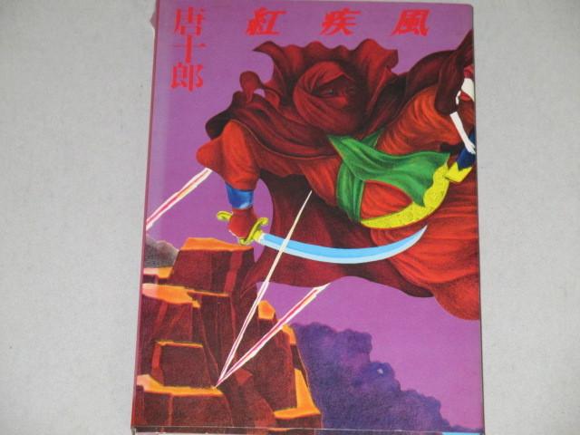 篠原勝之の画像 p1_24