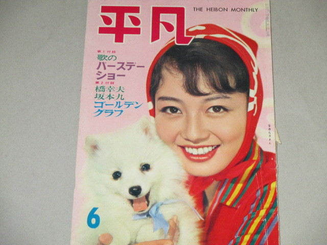 笹森礼子の画像 p1_27
