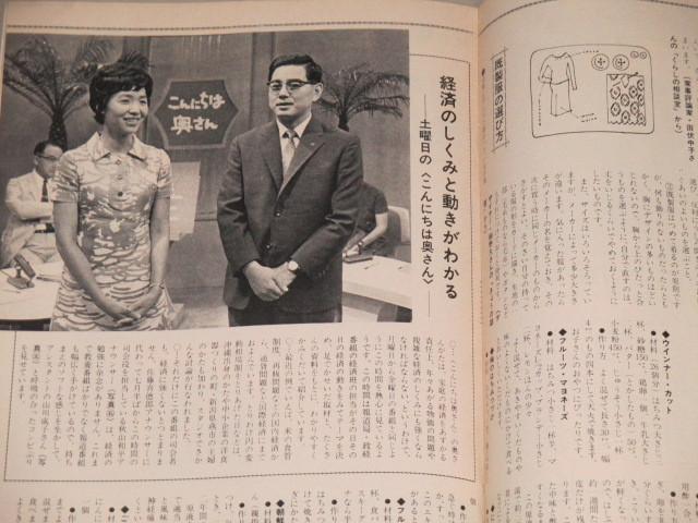 鈴木健二の画像 p1_26