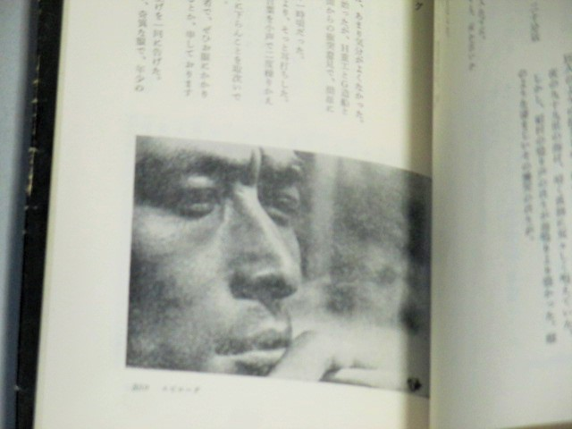 山崎努の画像 p1_23