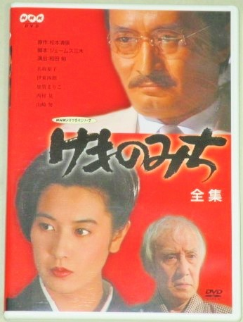 山崎努の画像 p1_19