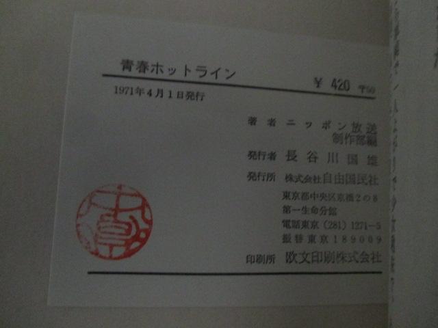 黒田征太郎の画像 p1_34