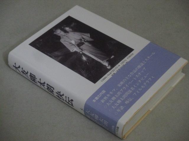 大友柳太朗の画像 p1_2