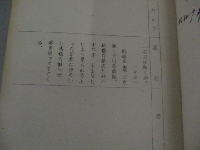高橋昌也 (俳優)の画像 p1_25