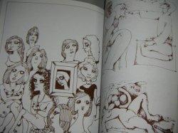 画像2: 限定本 冨田英三(遺作) 画集にしたい作品集