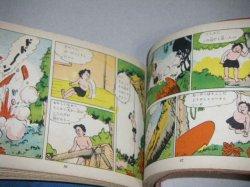 画像3: とむらのぼる「ジャングル少年」集文館よい子のまんが11/東村登