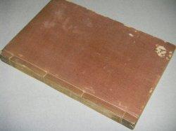 画像4: 宮本良「変態商売往来 全」変態十二支・第七巻