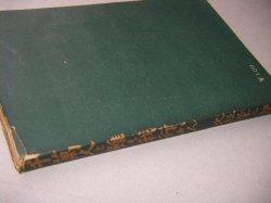 画像4: 久坂栄二郎戯曲集「千萬人と雖も我行かん」昭和13年初版