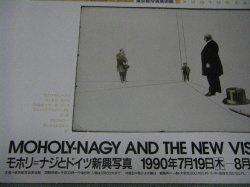 画像2: モホリ=ナジとドイツ新興写真展ポスター/1990年東京都写真美術館