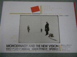 画像1: モホリ=ナジとドイツ新興写真展ポスター/1990年東京都写真美術館