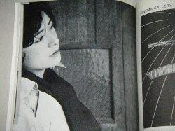 画像2: アートシアター 150 TATTOO(刺青)あり/監督・高橋伴明